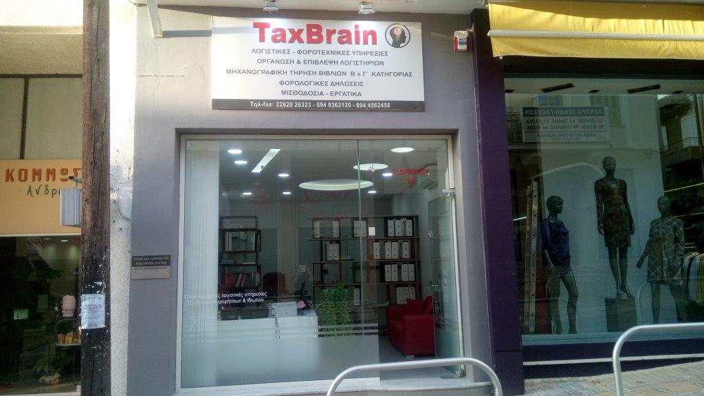 TaxBrain